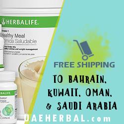 Buying Herbalife Products in Abu Dhabi – UAE HERBAL